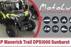 BRP Maverick Trail DPS1000 Sunburst
