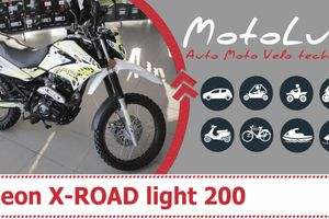 Geon X Road 200 Light