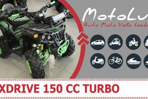 Квадроцикл Exdrive 150 CC Turbo