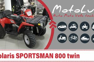 Квадроцикл Polaris Sportsman 800 twin