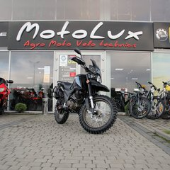 Мотоцикл Shineray X-Trail 250 Trophy, 2020